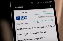 BLOM BANK e-BLOM Campaign - Live Chat
